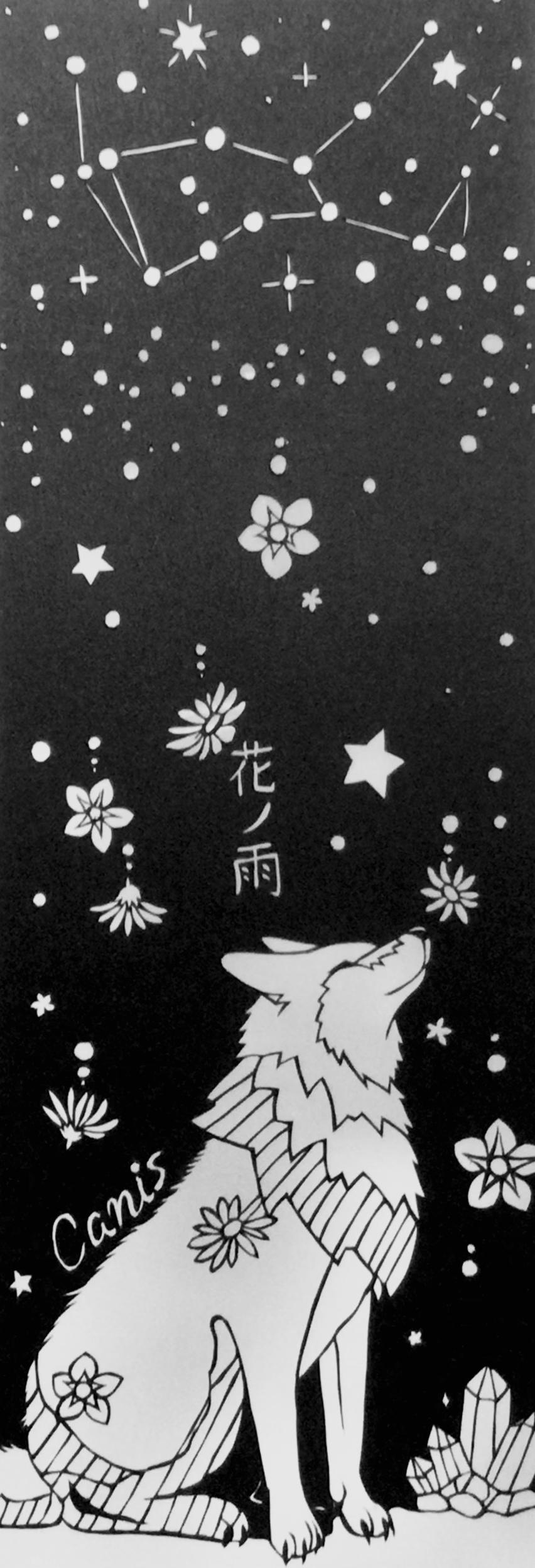 『思い出の雨』<br>作:Canis